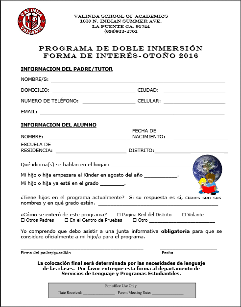 Interest Form Spanish.PNG